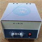 80-2臺式電動離心機