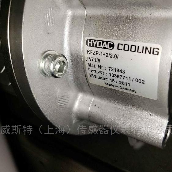 贺德克HYDAC排量叶片泵特惠出售