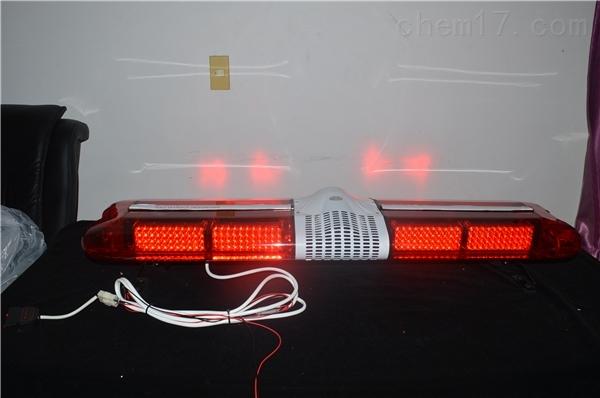 消防车长排警示灯  119车顶警灯