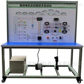 新能源汽车驱动电机及控制技术实训台