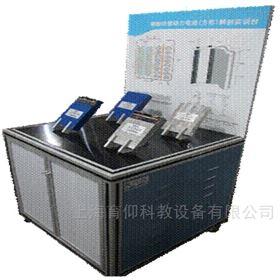 新能源汽车动力电池分类与原理展示装置