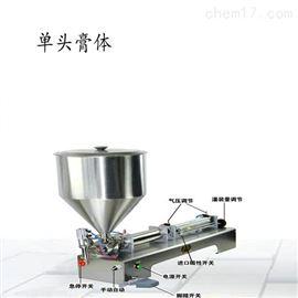 护发素膏体自动灌装机