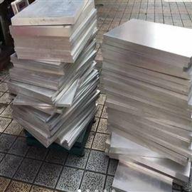 现货供应 1-100#供应ME20M镁合金板材/棒材