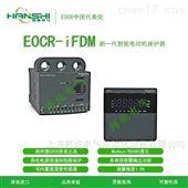 施耐德EOCR马达保护器EOCRIFDM-WRDUT