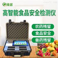 FT-G1800食品检测仪器设备公司