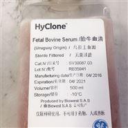 SV30087.03(SV30087.03)Hyclone胎牛血清