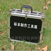 厂家现货供应植保标本类植物标本制作工具箱