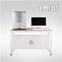 CUBE-Ⅱ桌面掃描電鏡/臺式掃描