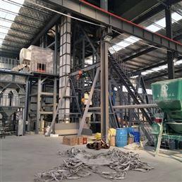 合肥信远贵州粉剂物料配料混合包装生产线