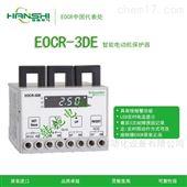 韩国施耐德电动机继电器EOCR3DE-WRDB