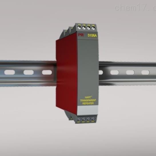 5106A HART透明中继器