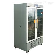 层析柜冷藏箱