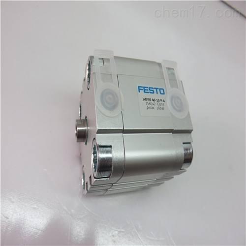 德国费斯托FESTO气缸特价供应