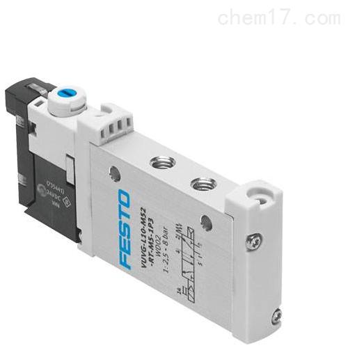 德国费斯托FESTO电磁阀MFH-5-1/2代理商报价