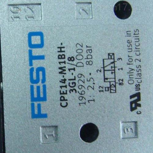 德国进口FESTO双作用紧凑气缸采购价
