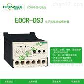 韩国施耐德EOCR电动机继电器EOCRDS3-05W