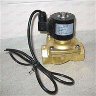 SLDF水下专用电磁阀