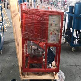 抽气率≥40m³/h承装修试电力资质升级SF6气体回收装置