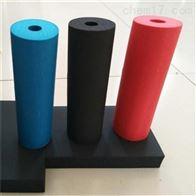 橡塑板 橡塑海绵保温材料多钱一平米