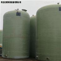 200 180 160 140立方玻璃钢硫酸储罐生产厂商