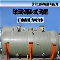 100 120 140 130立方定做运城化工厂专用玻璃钢储罐