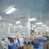 威海化妆品厂无菌室安装