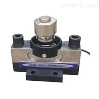 YZC-9-5t-10t-20t-30t-50t广测电子地磅数字传感器