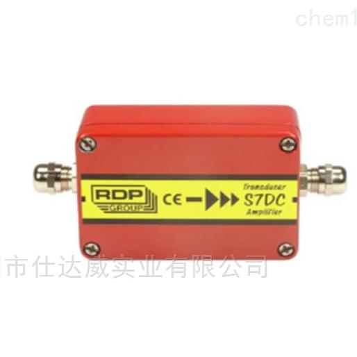 英国RDP S7DC 放大器