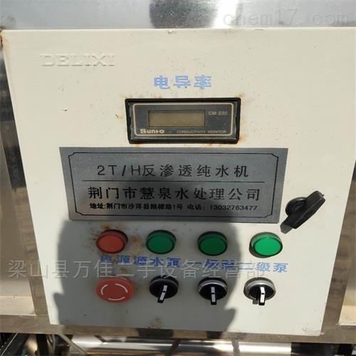 闲置2000L水处理装置价格便宜
