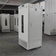 北京定制QSWD-250L北京药品稳定型试验箱定制厂家