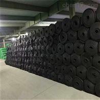 山东德州橡塑海绵保温管厂家报价
