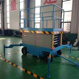12m电力设施许可证所需机具设备高空作业车