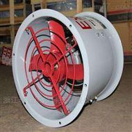供应铝合金CBF防爆轴流风机