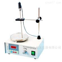 高精度磁力搅拌器