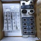 BNI DNT-502-100-Z001巴鲁夫位移传感器BNI005A网络模块