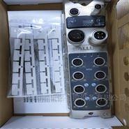 巴鲁夫位移传感器BNI005A网络模块