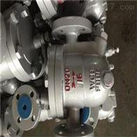 CS45H自由半浮球式疏水阀