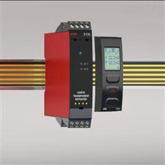9106A HART透明中继器