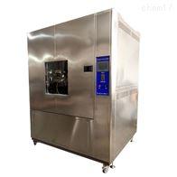 HH0802A箱式摆管淋雨防水测试箱
