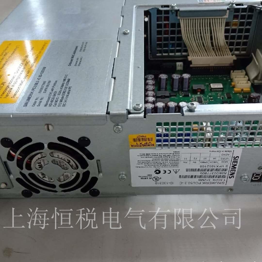 西门子工控机PC847进不去系统维修中心