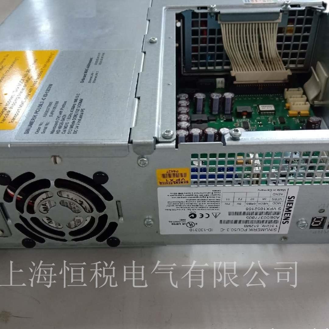 西门子工控机PC847开机进不去系统界面维修