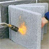 A级防火隔离带水泥发泡板报价