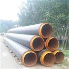 青岛市DN150直埋式钢套钢保温管厂家地址