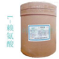 L-赖氨酸生产厂家报价