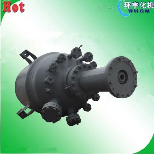 2000L 不锈钢 高压 加氢反应釜