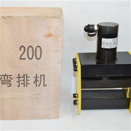 1-5级资质单所需全套设备液压弯排机承装修四级