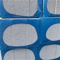 屋面保湿水泥发泡保温板价格