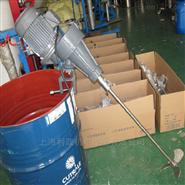 C200 1/2HP-0.37KW电动液体搅拌机