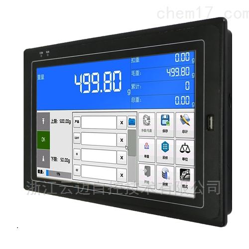 10寸大屏幕安卓系统称重显示仪表