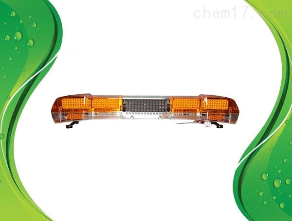 道路施工车警灯  1.88米大卡车长条灯